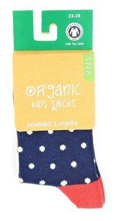 VNS Organic Kinder Socken 1531 Navy Polka Dot